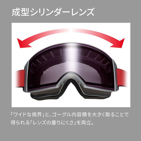 RACAN-MDH-UL R/BK ラカン ULTRAレンズ メガネ対応