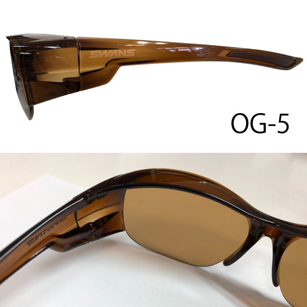 OG5-0065 BRCL オーバーグラス ハーフリム 偏光レンズモデル