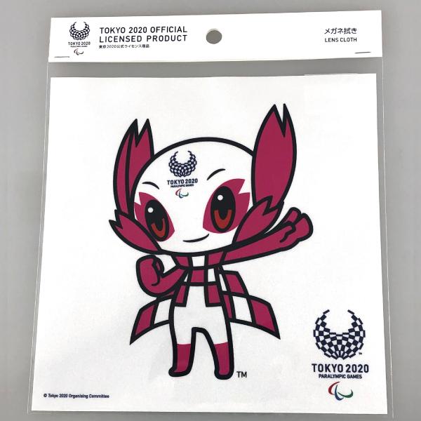 【30%OFF】東京2020パラリンピックマスコット TKY10-PL2 レンズクリーナークロス