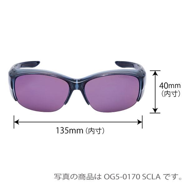 OG5-0051 SCLA オーバーグラス ハーフリム 偏光レンズモデル