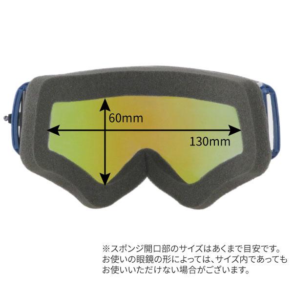 MX-797-PET W メガネ対応ダート・モトクロスゴーグル