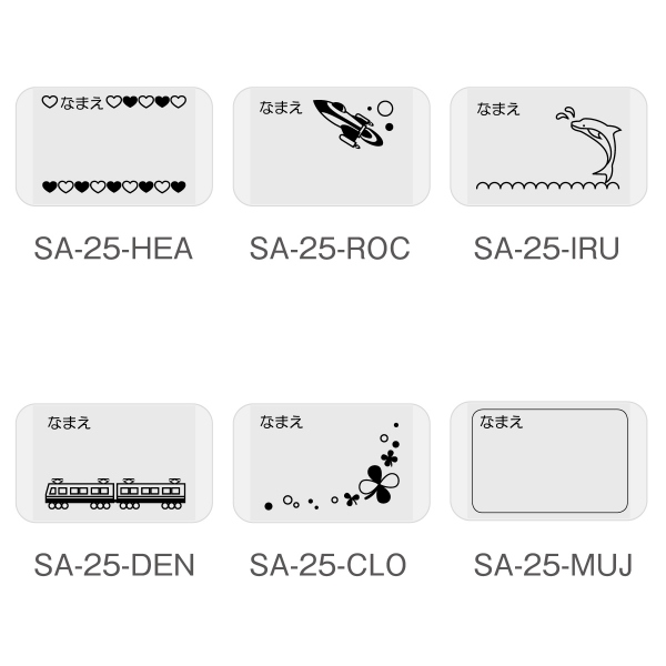 SA-25 ネームプレート スイミングゴーグルお名前タグ全6種