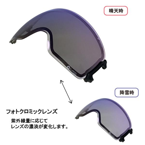RIDGELINE専用スペアレンズ LRL-4265 CUL (調光 ULTRA ミラー 撥水 PAF) レンズ単品