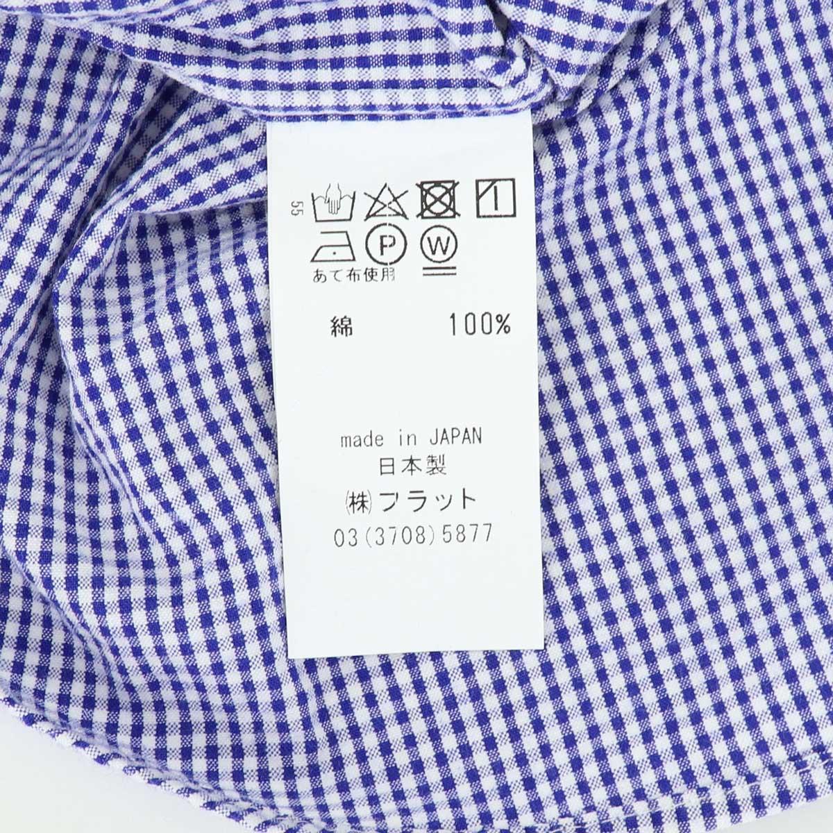 シアサッカー ボタンダウンシャツ(BLUE)