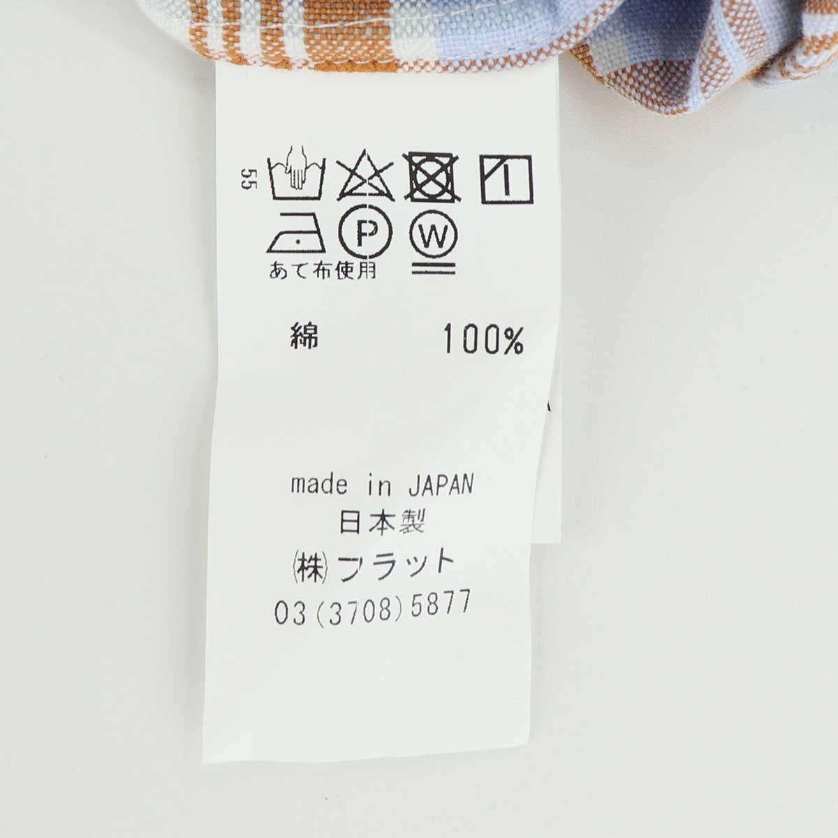 VネックTシャツ 刺繍配色(BROWN)