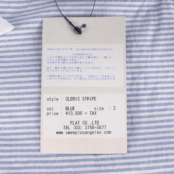 【50%OFF】オックスフォード ストライプ クレリックカラーシャツ(BLUE)