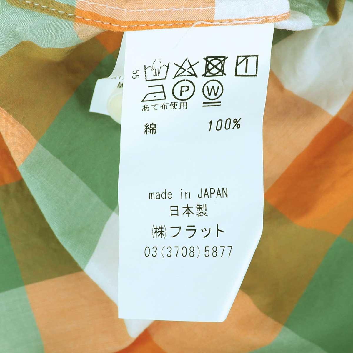 【50%OFF】ブロードブロックチェック レギュラーカラーシャツ(YELLOW)