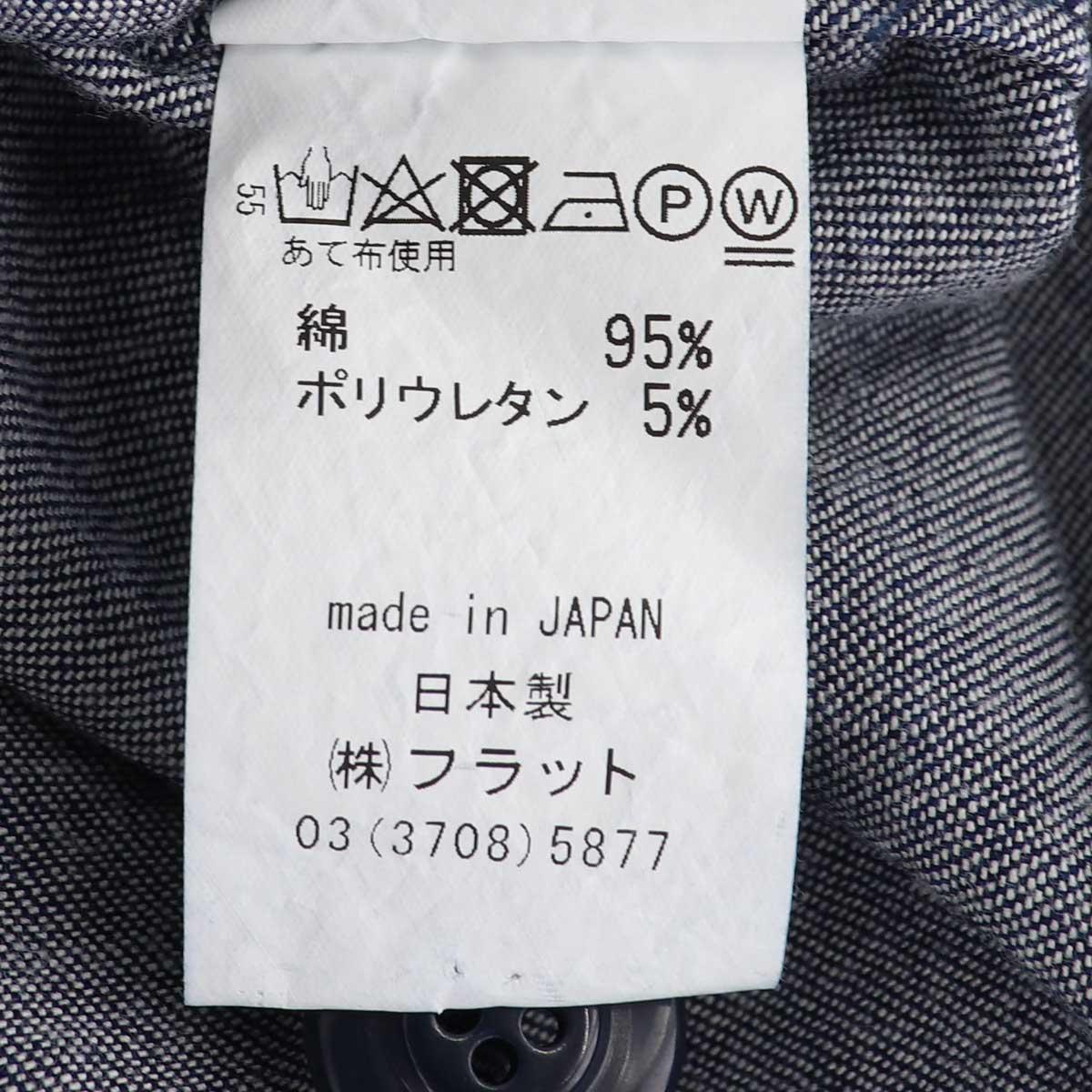 【50%OFF】デニム レギュラーカラー カバーオール(NAVY)