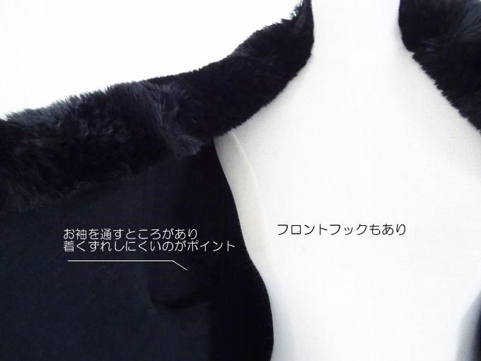 ●300枚突破〜eleganceケープアウター(3カラー)