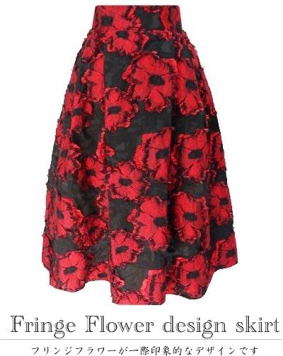 ◯高品質×フリンジフラワースカート