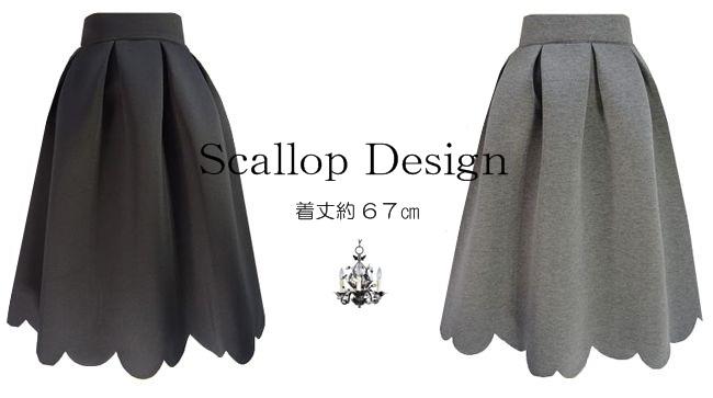●200着完売×特別プライス×ラグジュアリースカラップスカート(2カラー)
