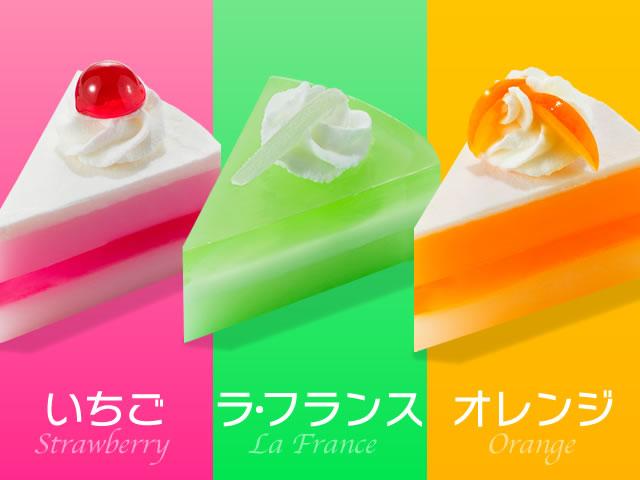 ケーキ石鹸ベスト3個セット