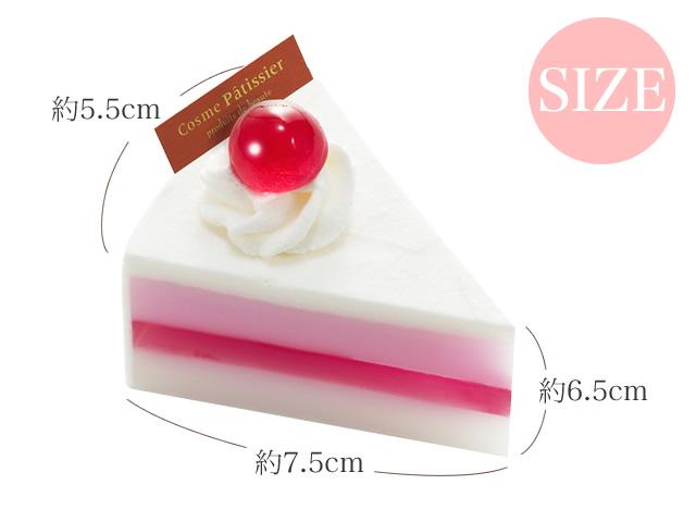 ケーキ石鹸(イチゴ)