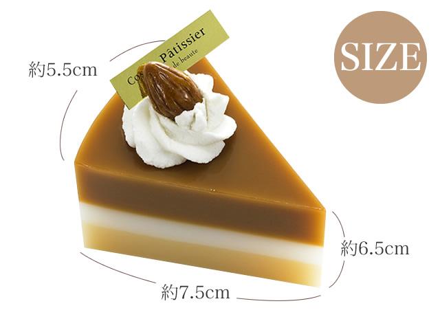 ケーキ石鹸(チョコ)