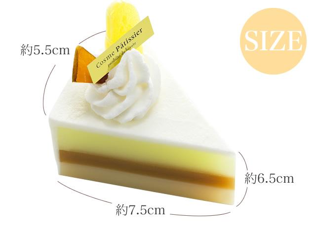 ケーキ石鹸(バナナ)