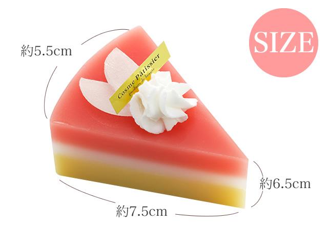 ケーキ石鹸(アップル)