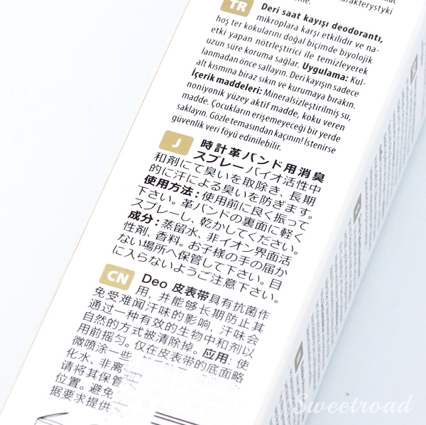 新品【革ベルト用・消臭スプレー】HELI・ヘリ/ドイツ製/BECO社/ポケットサイズ/30ml/ケア用品/heli-2