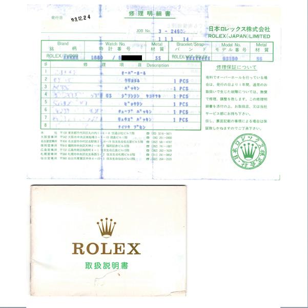銀座店取扱品【ROLEX/ロレックス】Submariner/サブマリーナ/Ref.1680/褪色ブルーベゼル/フチなし/純正BOX・修理明細書付き/Cal.1570/自動巻/1978年製/w-22958GNZ