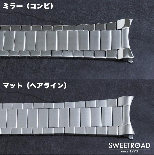 新品【Forstner/フォースナー】Flat Link/フラットリンク/キャタピラブレス/ステンレスベルト/ステンレスブレス/SS/接続幅19mm・20mm/ミラー仕上げ/マット仕上げ/fb-2