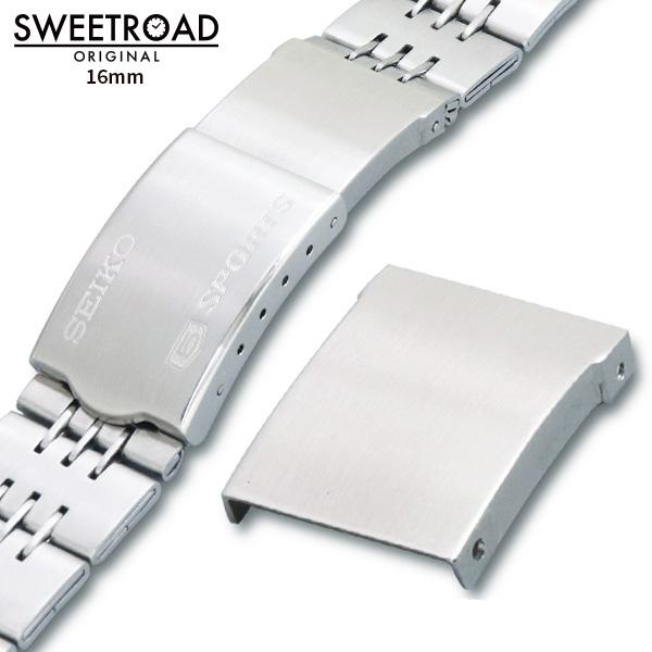 新品【スイートロードオリジナル】16mm幅用延長バックル/腕時計用ステンレスブレス/ヘアライン仕上げ/セイコー・シチズンなどにオススメ/eb-16