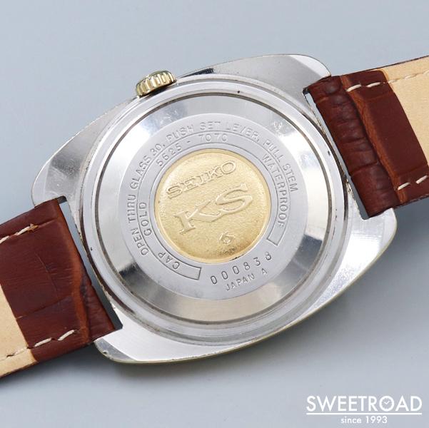 【KING SEIKO/キングセイコー】56KS/Ref.5625-7070/CAP GOLD/キャップゴールド/クッション型ワンピースケース/Cal.5625A/自動巻/1970年製/w-23362