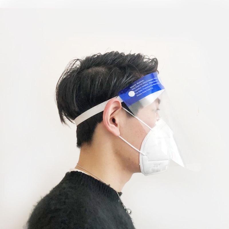 フェイスシールド 10枚セット 透明 フェイスカバー フェイスガード フェイスシールド 大人用 簡易式 開閉式 水洗い 防塵 目立たない 飛沫防止 軽量