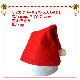 サンタ帽子 3枚セット サンタクロース 帽子 大人用 子ども用 フリーサイズ