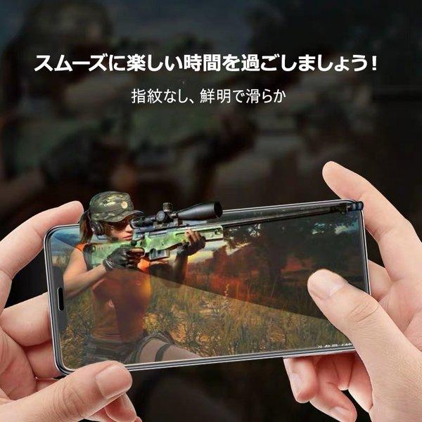 黒フチ iphoneX/Xs iphonexr iphone11 iphone11pro iphonexsmax iphone11promax 強化ガラス 液晶保護フィルム スマホフィルム 硬度9H 全面保護 アイフォンの液晶パネル保護 スクリーン保護