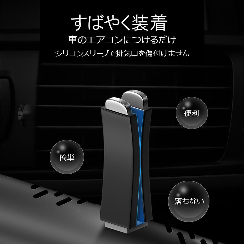 芳香剤 車 エアコン吹き出し口 車 芳香剤 スティック おしゃれ 芳香剤 詰め替え エアコン 吹き出し口 消臭剤 車 香る