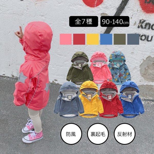子供服 キッズ 上着 防寒 ジャンパー 子供 カジュアル あったかアイテム トップス 春 秋 冬 男の子 女の子 ブルゾン ジュニア ベビー アウター