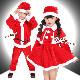 サンタクロース 衣装 子供 サンタクロース コスプレ サンタ クリスマス 衣装 サンタコス 仮装 キッズ 子供服 コスプレ衣装 帽子付き