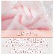 パジャマ 子供 長袖 フリース素材 ナイトドレス 女の子 ドレス プリンセス キッズ かわいい レース おしゃれ お姫様 ふわふわ もこもこ ガールズ ナイトウェア 可愛い 寝巻き 子供服 110-160cm ピンク イエロー
