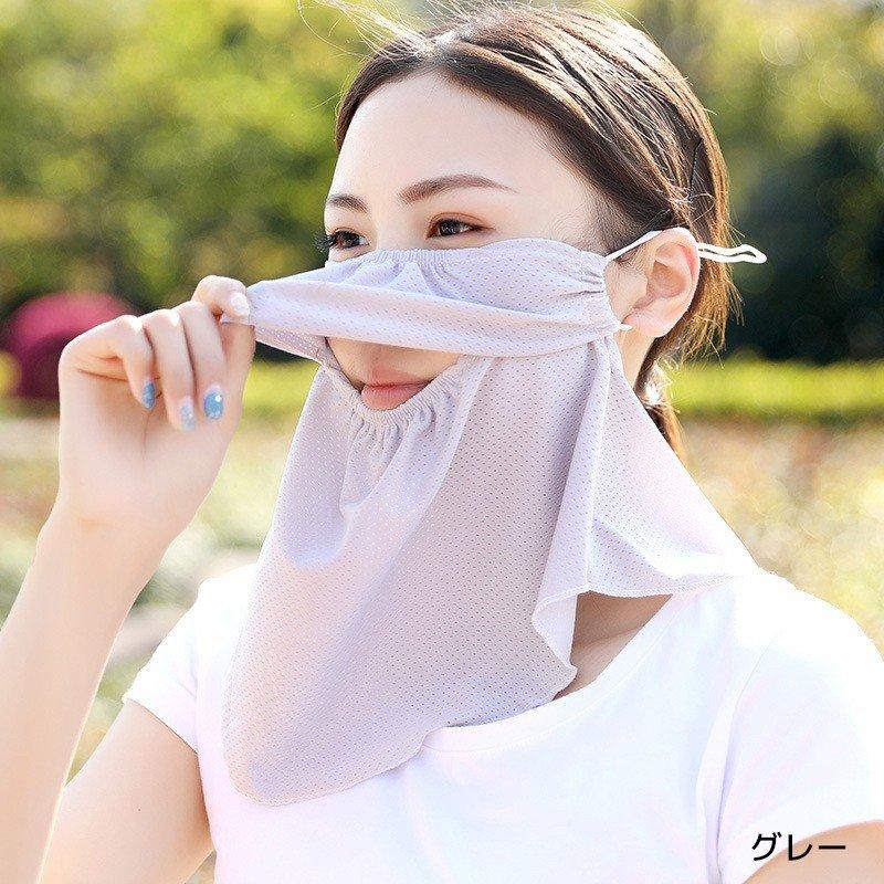 フェイスカバー 冷感 日焼け防止 UVカット ネックガード メッシュ 通気性 防塵 紫外線対策 アイスシルク 伸縮ストレッチ素材 ランニング テニス