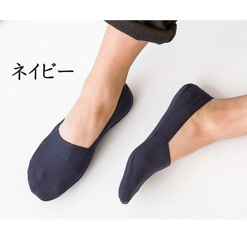 メンズ フットカバー パンプス ソックス フォーマル カジュアル 4足組 4色 靴下 ベリーショート 男性 脱げない 滑り止め付き 丸まらない 浅口