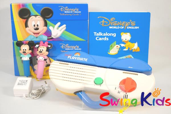 DWE ディズニー英語システム トークアロングセット 両面デジタル クリーニング済 2014年購入 カード未開封大多数 【20210305904】