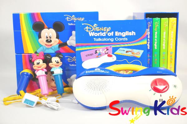 DWE ディズニー英語システム 最新トークアロング プレイメイトエアー+Q&Aカード クリーニング済 2020年購入 カード新品同様【20210104704】