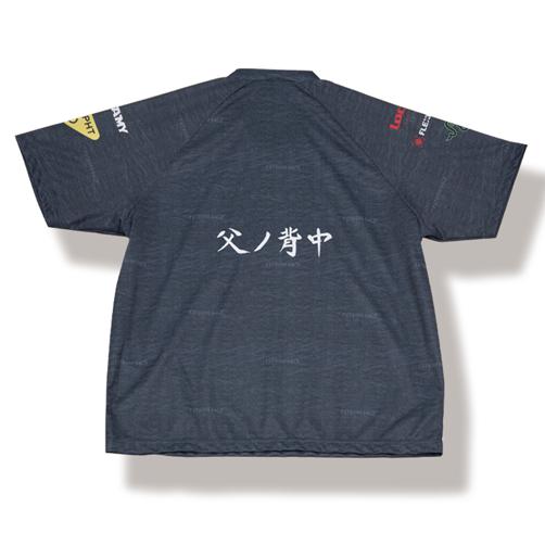 父ノ背中ユニフォーム デザインB XXLサイズ