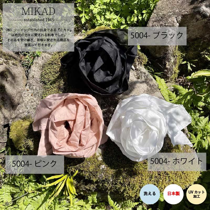MIKAD サマーマフラー(5004)
