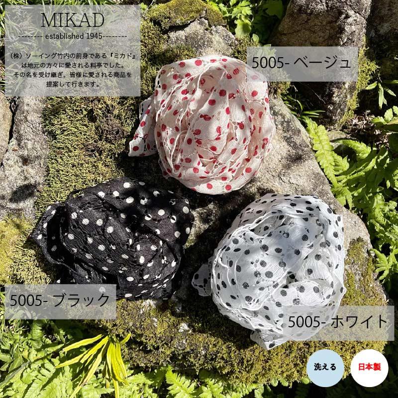 MIKAD サマーマフラー(5005)