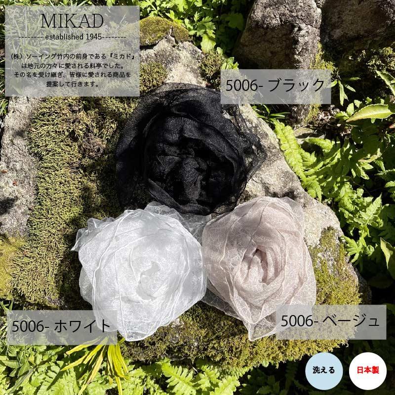 MIKAD サマーマフラー(5006)
