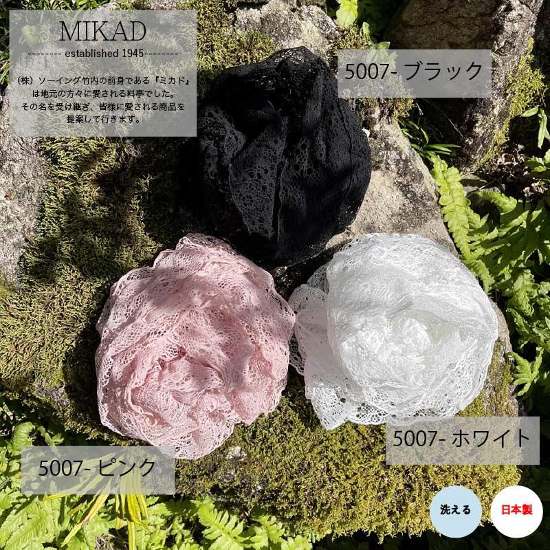 MIKAD サマーマフラー(5007)