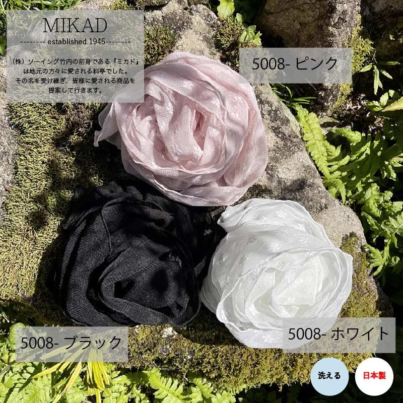 MIKAD サマーマフラー(5008)