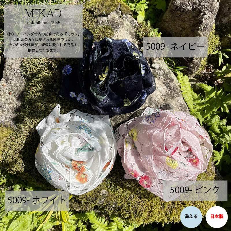 MIKAD サマーマフラー(5009)