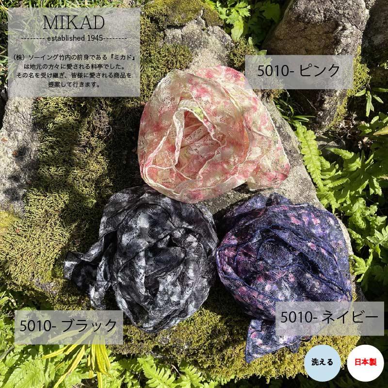 MIKAD サマーマフラー(5010)
