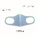 洗えるマスク(キシリトール加工接触冷感)レギュラーサイズ2枚セット