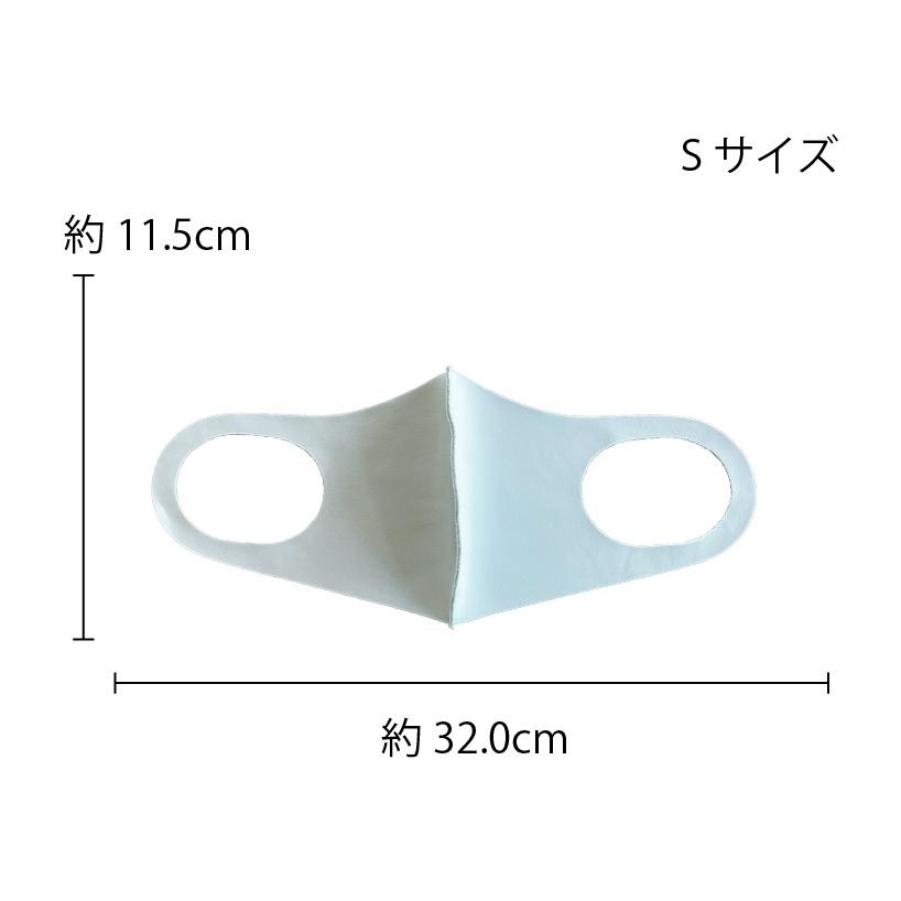 洗える冷感マスク 裏ベージュ仕様(キシリトール加工接触冷感)Sサイズ2枚セット