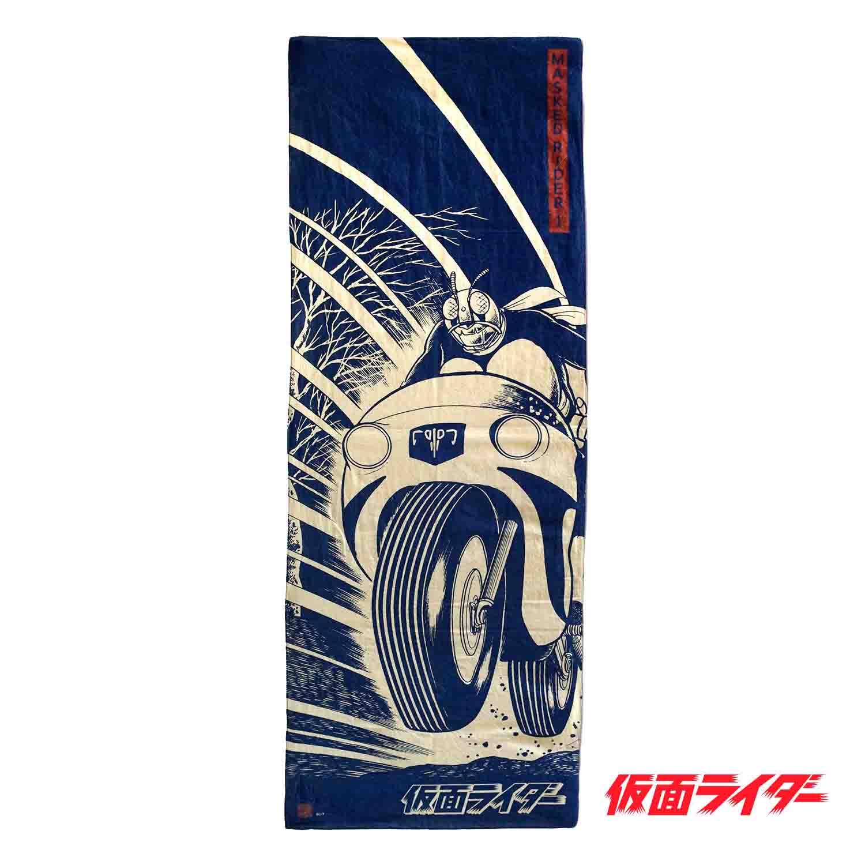 仮面ライダー/『疾走!サイクロン号』
