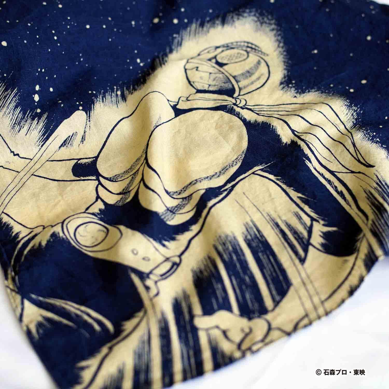 仮面ライダー/『闇夜の怪人を追う』