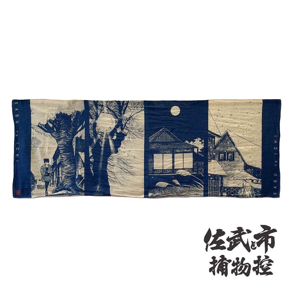 佐武と市捕物控/『春夏秋冬』