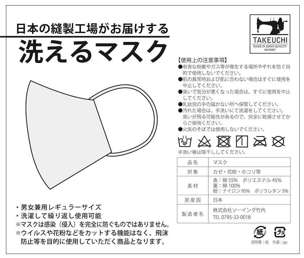 洗えるマスク(鹿の子タイプ):シルバー 2枚セット
